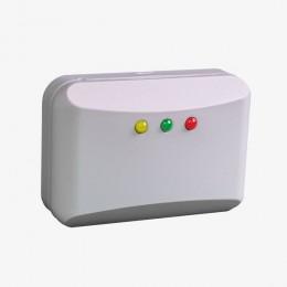 Аларм-БРШС, блок расширения шлейфов сигнализации радиоканальный.