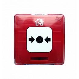 Извещатель пожарный ручной электроконтактный ИПР 513-10Б