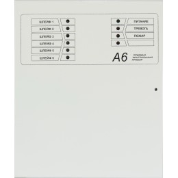 "А6-06 с адаптером GSM 3G (S2) для СПИ ""Неман"""
