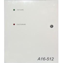 "А16-512 с адаптером GSM 3G (S2) для СПИ ""Неман"""