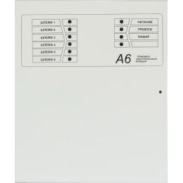 "А6-04 с адаптером GSM 3G (S2) для СПИ ""Неман"""