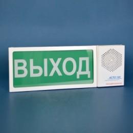 """Оповещатель """"АСТО12С/1"""""""