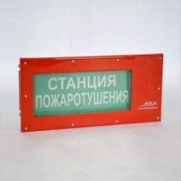 """Оповещатель """"АСТО12/1-ВЗ"""" IP-57 (влагозащ.)"""