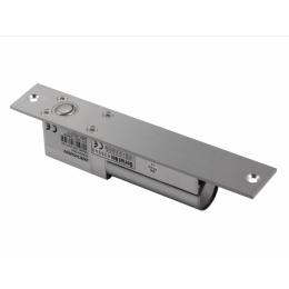 Защелка электромеханическая DS-K4T100