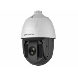 Видеокамера DS-2AE5225TI-A(C)