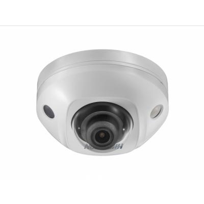 Видеокамера DS-2CD2523G0-I 2.8mm