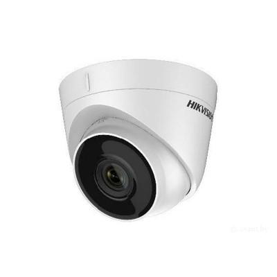 Видеокамера DS-2CD1323G0-I
