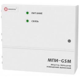 Выносной модуль МПИ-GSM 3G